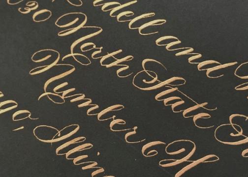 HandCalligraphyPic2