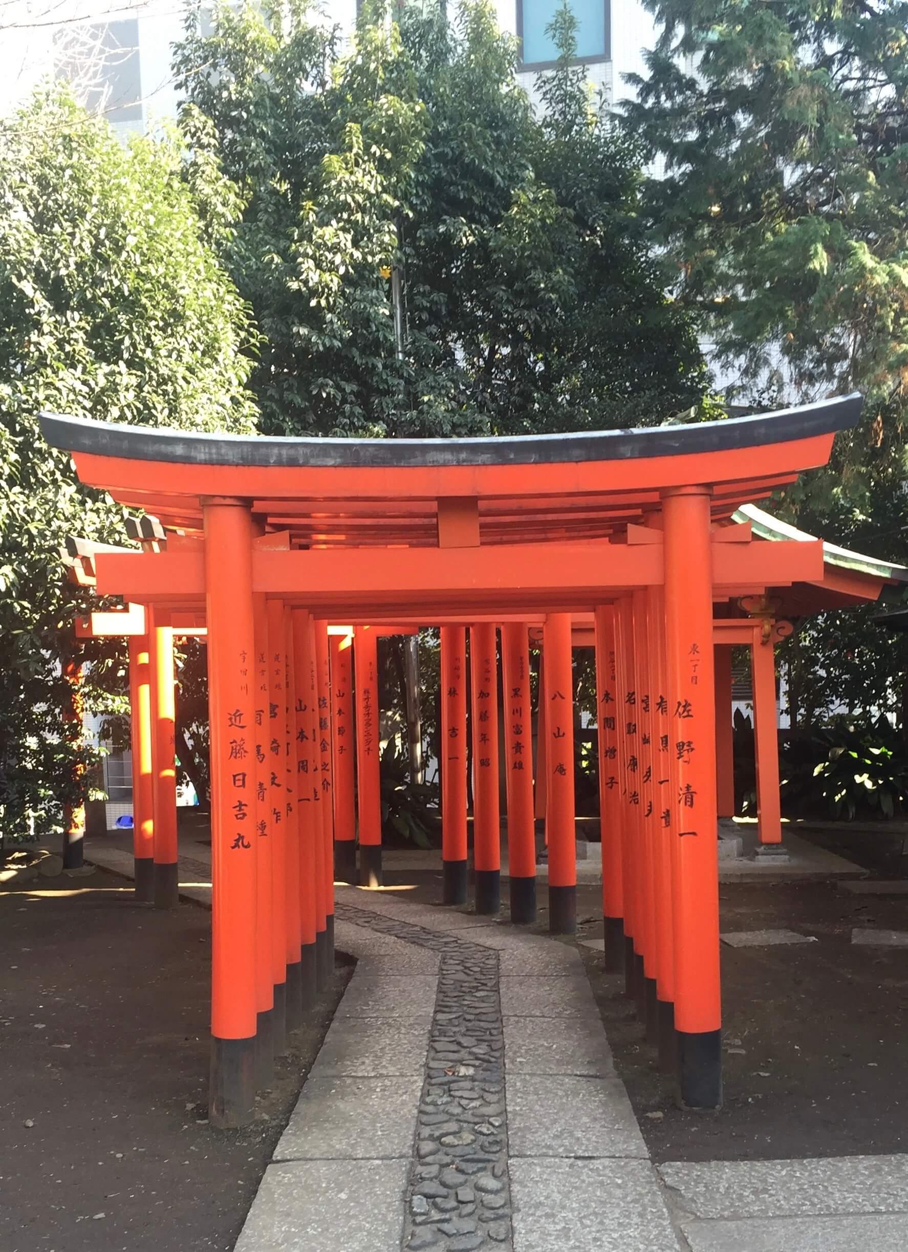 Tokyo-Shrine